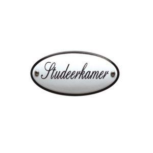 Bordje #21 Studeerkamer - Deurbordjes 5x10cm