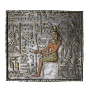 ACP 1302 Egyptian Wall Decoration - Egypte