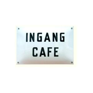 Horeca Emaille #NH22 Ingang Cafe 20x30cm
