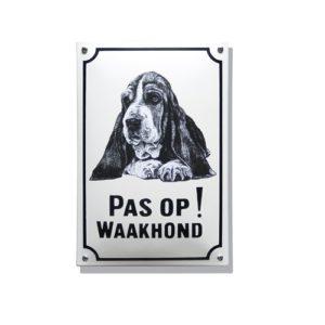 Waakhondenborden #WH06 Hushpuppy 20x30cm