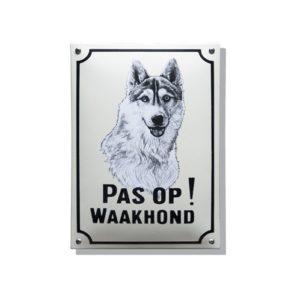 Waakhondenborden #WH07 Husky 20x30cm