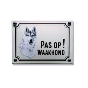 Waakhondenborden #WHK07 Husky 10x14cm