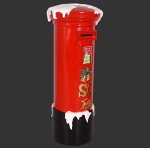 H-130024 Santa's Mail Box
